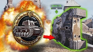 World of Tanks Приколы - GAMER WOT-54