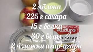 Готовим ЗЕФИР