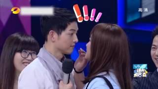 Song Joong Ki thân mật với MC nữ khiến fan ghen tỵ thumbnail