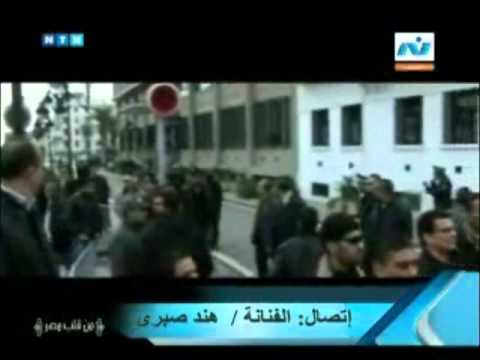 Hend Sabry Phone Call To Lamis El 7adidy - Mn Alb Masr