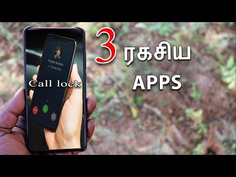 3-ரகசிய-apps-|-best-secret-apps-for-android-in-2020-|-android-tech-kumar