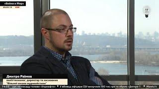 видео Отменит ли ЕС безвизовый режим Молдове