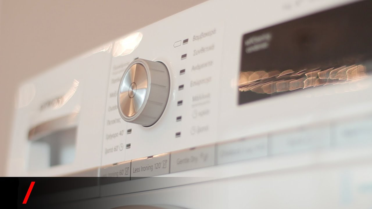 Στεγνωτήριο Siemens IQ700