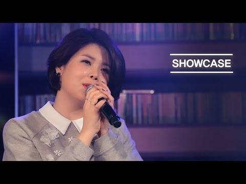 [MelOn Premiere Showcase UNRELEASED CLIP] LYn(린)_My Destiny(마이 데스티니)(별에서 온 그대 OST) [ENG/JPN/CHN SUB]