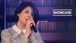[MelOn Premiere Showcase UNRELEASED CLIP] LYn(린)_My Destiny(마이 데스티니)(별에서 온 그대 OST) [ENG/JPN/CHN SUB]