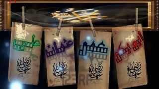 Ashab-e-Muhammad Haq Ke Wali- Urdu Islamic song