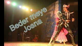 Songs Beder Meye Josna Amar — Totoku