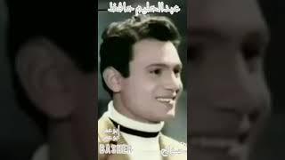 62 من أغنية سواح ..عبدالحليم حافظ.. ياعيوني آه ياعيوني.....