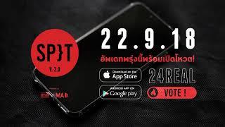 TWIO4 : SPIT APP V. 2.0 (TEASER) | RAP IS NOW