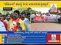 R Ashok Lashes Out At Siddaramaiah Over Tipu Jayanthi Celebration