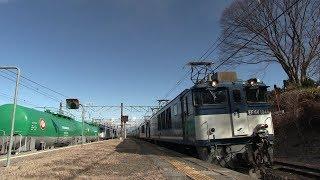 【2018冬】中央本線・篠ノ井線の貨物列車その6【EF64広島更新色編】