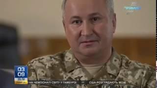 Голова СБУ Василь Грицак звернувся до директора ФСБ Бортникова