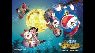 Ngày Đẹp Như Mơ    Ngọc Châu [OST Nobita Và Vương Quốc Chó Mèo]