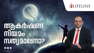 Law of Attraction by Dr.P P Vijayan