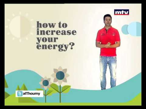 Minal - Energy - 27/08/2014