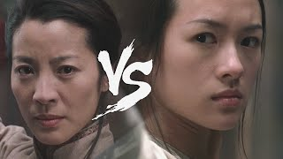 卧虎藏龙 Crouching Tiger Hidden Dragon [BEST Fight Scene]