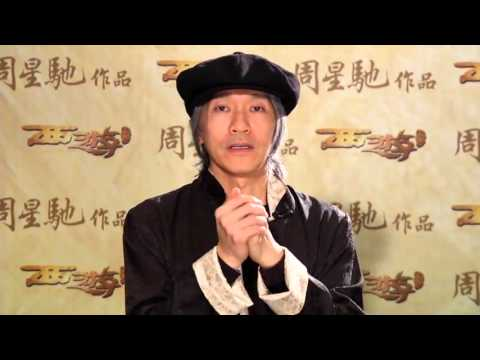 Journey To The West - The Director, Stephen Chow speaks Bahasa Malaysia!!