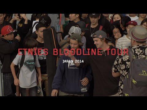 Etnies Japan Tour 104