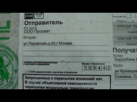 """""""ШУРУПОВЕРТ МАКИТА за 2990рублей ОБМАН"""""""