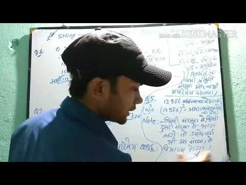 1st sitting maths objective answer with solution Bihar board Matric 24/02/2018