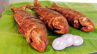 Tasty Fish Fry Recipe - Deep Fried Whole Fish recipe