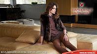 38ddb6894ca женская одежда наряжаться красиво томск осенняя коллекция - Duration  2  minutes