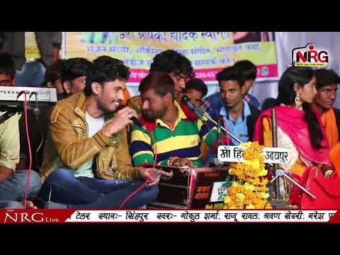 Singapur mela live video singar raju rawal gokul shrma shravan shedri dhamake daar song