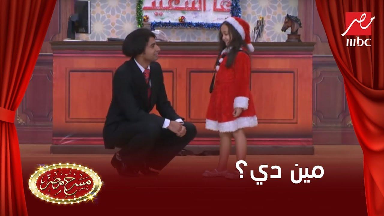 د**** غير متوقع لبنت الكوافير عل خشبة #مسرح_مصر