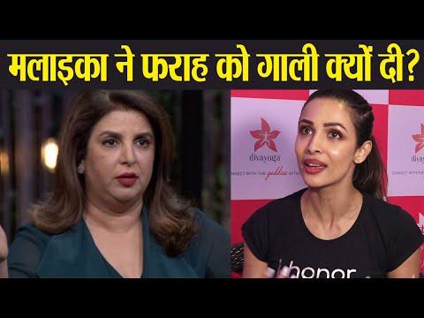 Malaika Arora's befitting reply to Farah Khan; Check Out | FilmiBeat Mp3
