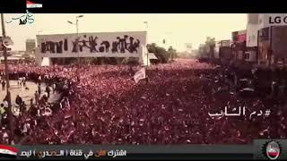اغاني شيعيه حماسيه 2020 {صدريات توزيع جديد راح تعجبك ٢٠٢٠} صدريات دم الشايب 2020
