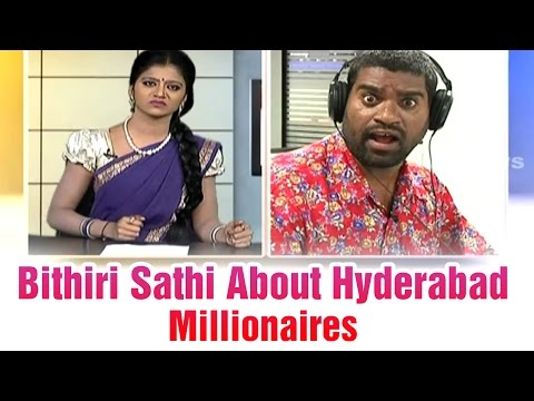 Bithiri Sathi To Become Millionaire | Survey On India's Wealth | Teenmaar News