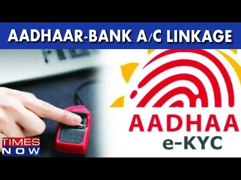Finance Ministry Extends Deadline For Linking Aadhaar To Bank Account Till 31st March 2018