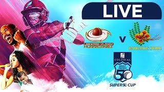 🔴LIVE Leeward Islands vs Barbados | Colonial Medical Insurance Super50 Cup
