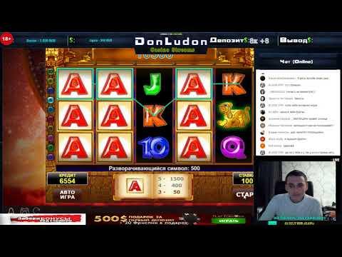 казино игровые автоматы играть бесплатно онлайн 777из YouTube · Длительность: 53 с