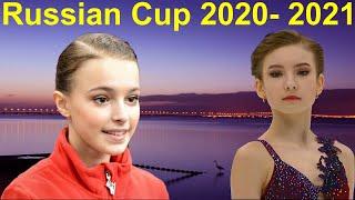 Анна Щербакова и Дарья Усачёва Кубок России 2020 2021 Короткие программы