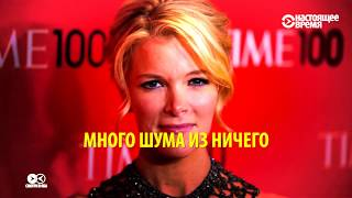 Телевойна Молдова-Россия и '2% дерьма' на ТВ | СМОТРИ В ОБА | №36