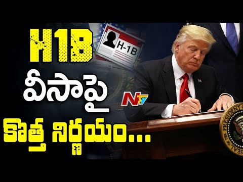 USCIS New Decision on H1B Visa || Trump Tightens H-1B Visa Rules || America || NTV