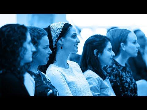 Yeshiva University's Graduate Program in Advanced Talmudic Studies (GPATS)