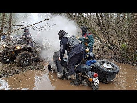 OPPOZITRUN 14 старт Уралы Днепры штурмуют грязь Часть 1я - Видео онлайн