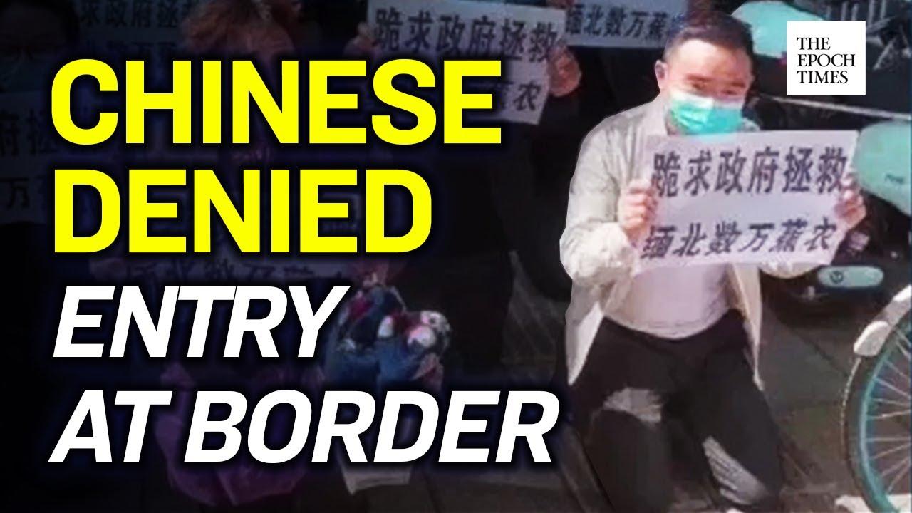 Chinese Citizens Stranded at Border Kneel Down to Beg   CCP Virus   COVID-19   Coronavirus