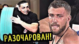 Состояние Ломаченко после боя! Лопес НЕ Абсолютный чемпион, Канело слабые места!
