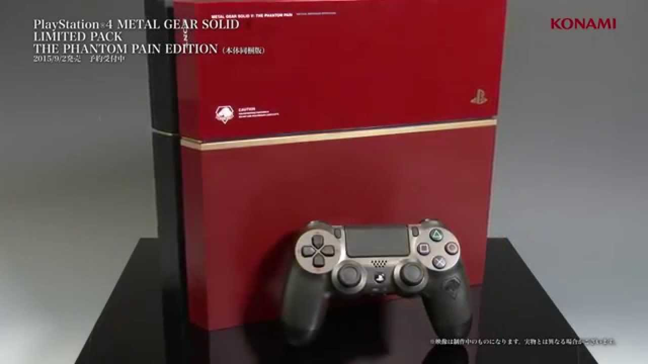 Sony playstation 4 (ps4) metal gear solid v the phantom pain.