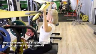 Тренировка мышц спины Анастасия Юхименко
