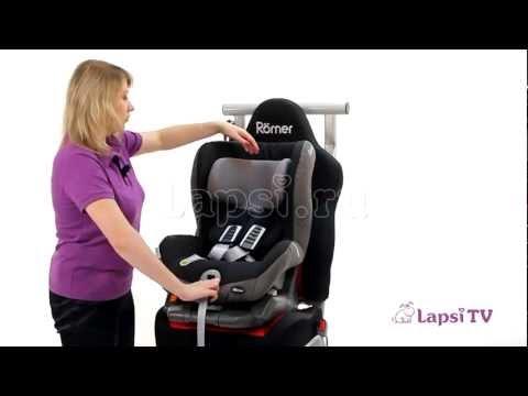Автокресло 1 Romer SafeFix Plus TT (Ремер Сэйф Фикс Плюс ТТ)
