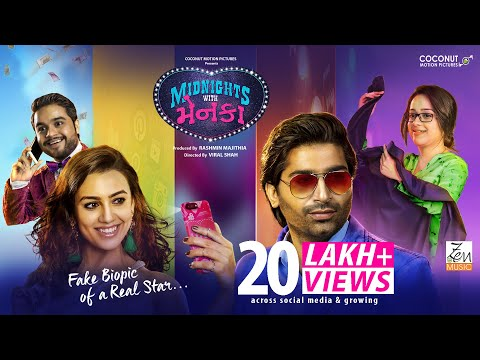 Midnights With Menka Official Trailer | Malhar Thakar | Coconut Motion Pictures | 7th Dec 18