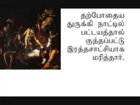 Death of 12 Apostles in Tamil - YouTube