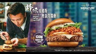 Chef Nic Signature Series Bolognese McDonalds Burger Taste Test