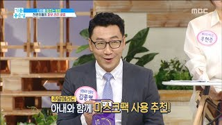 [LIVING] If you want to become pretty middle age men...,기분 좋은 날20190619