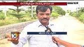 Land Prices Hiked Overnight at Budwel IT Park   Mango News Telugu