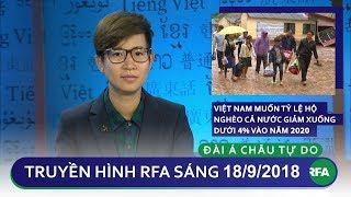 Tin tức | Chính phủ Việt Nam muốn tỷ lệ hộ nghèo cả nước giảm xuống dưới 4% vào năm 2020